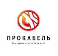 ООО ПРОкабель
