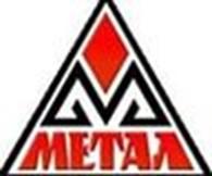 Частное предприятие ПП Метал (Приватне підприємство Метал)