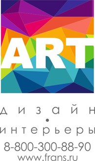 """ART Дизайн"""