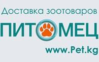 ООО Питомец