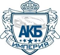 АКБ Империя