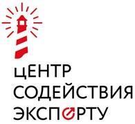 """ООО """"ПруфСтандард"""""""
