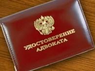 Автоюрист Алма-Атинская