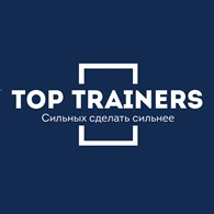 TOP TRAINERS