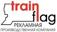 Trainflag