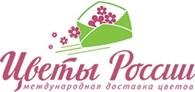 """""""Цветы России"""" Хабаровск"""