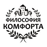 """Ремонтно-строительная фирма """"Философия Комфорта"""""""