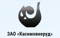 «Касимовнеруд»