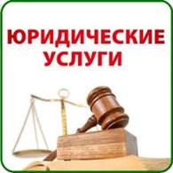 Приват Бизнес Консалт, ООО
