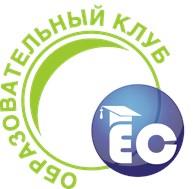 """НОУ Образовательный клуб """"EC Education Club"""""""