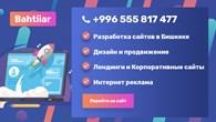 bahtiiar.com