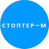 Стоптер-М