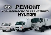 Автосервис «Транзит-Дизель»