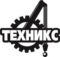 Техникс