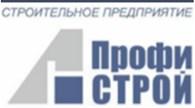 ООО ПрофиСтрой