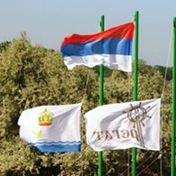 "ООО «Волга–КЕМ» ""Фрегат"""