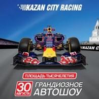"""Агентство Спортивного Интертеймента  """"Korsa Club"""" (""""Kazan City Racing"""")"""