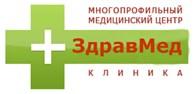 """ООО Центр лечения варикоза """"Здравмед"""""""
