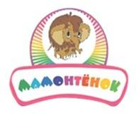 Мамонтенок - магазин детской одежды