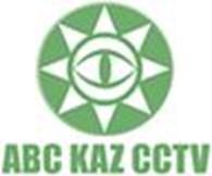"ТОО ""ABC KAZ CCTV"""