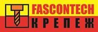 """Общество с ограниченной ответственностью ТОО """"FASCON TECH (ФАСКОН ТЕХ)"""""""