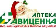 """ООО Аптека """"Авиценна"""""""
