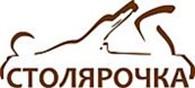 Частное предприятие ФОП Савчук ОП