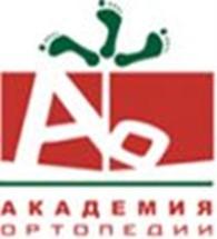 Академия Ортопедии Астана,ТОО