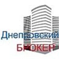 """Частное предприятие АН """"Днепровский брокер"""""""