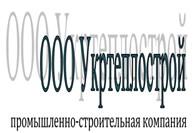 ООО Укртеплострой ПСК