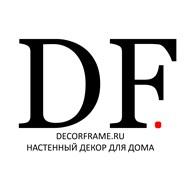 Decorframe