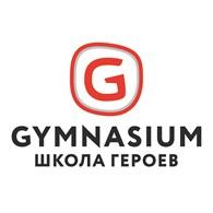 """""""Школа Героев Gymnasium"""" Санкт-Петербург"""