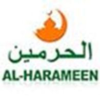 "Интернет-магазин ""al-harameen"""