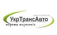 """Частное предприятие ПП """"Укртрансавто"""""""