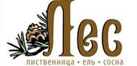 """Частное предприятие ЧФ """"ЛЕС"""""""