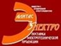 Общество с ограниченной ответственностью ООО «АЛИТАС-электро»