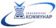 Государственное предприятие Филиал ГНПП «Объединение Коммунар» ТКФ «Березка»