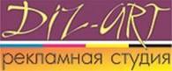 """Рекламная студия """"ДИЗ-АРТ"""""""