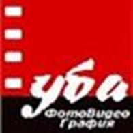 "Студия ""УбаФотоВидеоГрафия"""