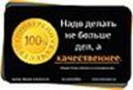 Субъект предпринимательской деятельности Naprokatik