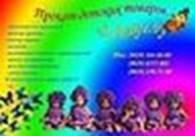 Прокат детских товаров BABYLIFE