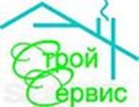 "Частное предприятие ЧП ""Строй сервис"""