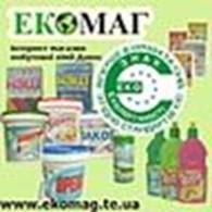Інтернет-магазин «ЕКОМАГ»