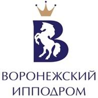 """Воронежский ипподром"""