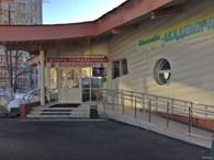 """""""Центр физической культуры и спорта САО г. Моквы"""""""
