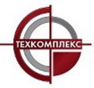 Техкомплекс