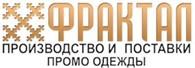 Частное предприятие ООО «ФРАКТАЛ»