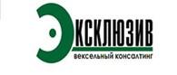 Другая Вексельный консалтинг от Т. Рудненко: все о выпуске, оплате, экспертизе, утрате и обращении векселей