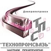 """ООО """"ТЕХНОПРОМСВЯЗЬ"""""""