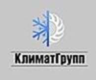 """ООО""""КлиматГрупп"""""""